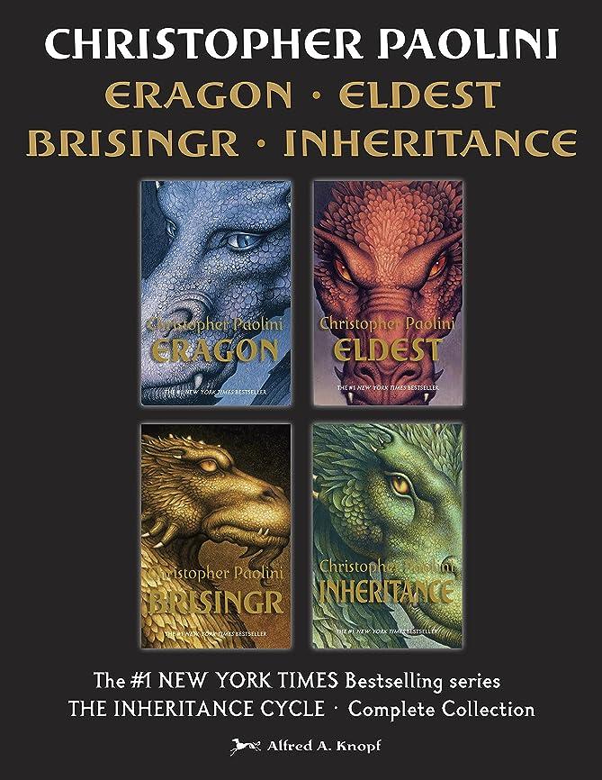 宙返り協同退屈させるThe Inheritance Cycle Complete Collection: Eragon, Eldest, Brisingr, Inheritance (English Edition)