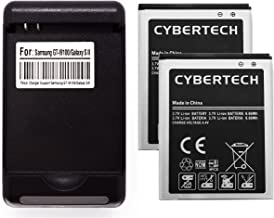 CyberTech 2 x High Power 1800mAh Li-ion Replacement Batteries + Multi Function USB Charger Compatible for Samsung Galaxy SII Epic 4G Touch SPH-D710 (Virgin Mobile)