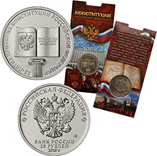 Russian Coin 25 rubley Crimean 25th Anniversary of The Adoption of The Constitution of The Russian Federation 25 rubles Coins Limited Edition