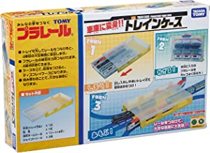 Tomica PraRail Train Case (Transform Train Garage) by Takara Tomy