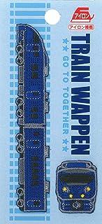 いろはism トレイン ワッペン2 2枚入 883 系 ソニック TR505-TR820