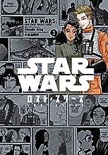表紙: STAR  WARS /ロスト・スターズ Volume.3 STAR WARS /ロスト・スターズ (LINEコミックス)   小宮山優作