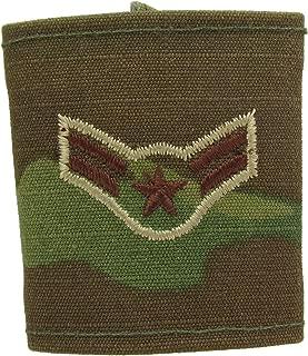 USAF Air Force Gore-Tex Rank Loop - Spice Brown