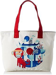 Multicolor FACTORY CR Bolsa Shopping 35x39x11cm de Ice Cream Bolsa de Tela Y de Playa 40 cm
