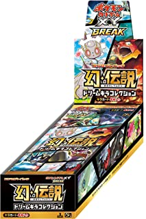 Pokemon Card Game XY CP5 Mythical & Legendary Dream Shine Collection Booster Box Japanese