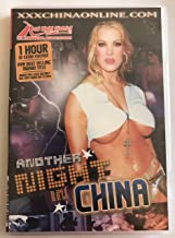 Another Night In China Chyna