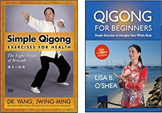 Bundle: Qigong for Beginners 2-DVD set (YMAA) Eight Brocades Qigong and Fragrance Qigong Forms by Dr. Yang, Jwing-Ming and Lisa B. O'Shea