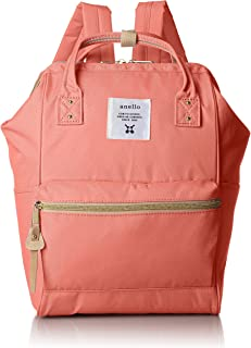 anello #AT-B0197B small backpack with side pockets (coral pink)