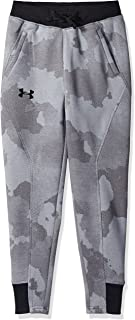 Under Armour Boys Rival Printed Jogger