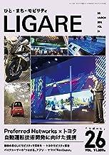 LIGARE vol.26 自動運転技術の開発が加速 Preferred Networks × トヨタ