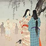 Wallpaper - Mizuno 41