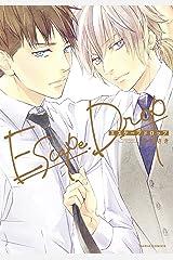 エスケープドロップ (ダリアコミックスe) Kindle版
