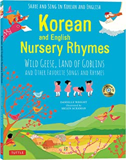 Best fairy rhymes in english Reviews