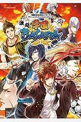 「戦国BASARA」シリーズオフィシャルアンソロジーコミック 激闘!学園BASARA (アクションコミックス) Kindle版