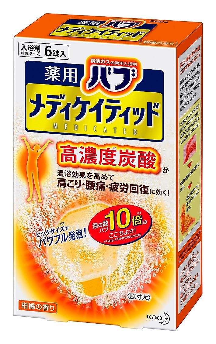 不純可塑性一人でバブ メディケイティッド 柑橘の香り 6錠入