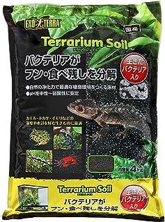 ジェックス エキゾテラ テラリウムソイル 4kg