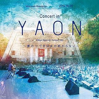 45周年記念コンサート in YAON