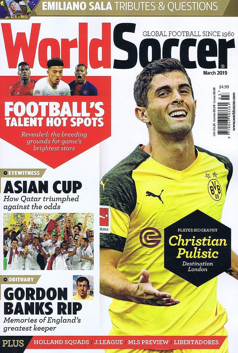 散逸折り目モンクWorld Soccer [UK] March 2019 (単号)
