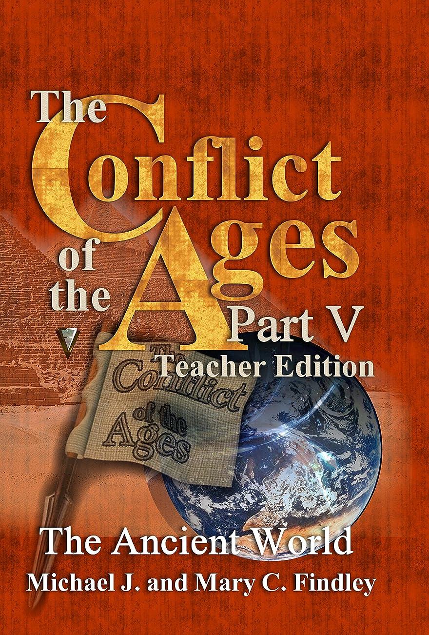 ガジュマル発音策定するThe Conflict of the Ages Teacher Edition V The Ancient World (English Edition)