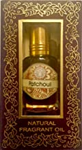 R-Expo ~ Song of India Pure Essential Perfume Oil 12cc Roll-on Bottle - Patchouli