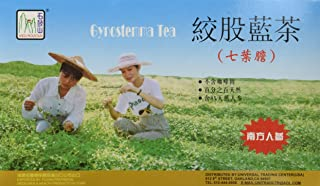 Gynostemma Tea (Jiaogulan Tea) 100 2g Green Tea Bags