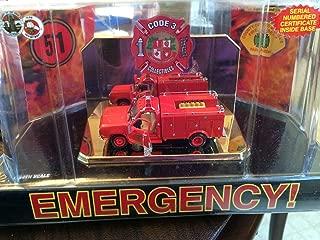 emergency 51 toys