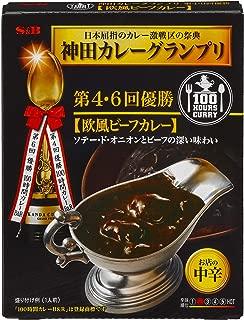 神田カレーグランプリ 100時間カレーB&R 欧風ビーフカレー お店の中辛 180g×5個