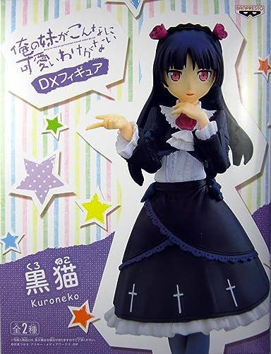 Ore no Imouto DX Figure-7  Kuroneko Gothic Lolita-47964