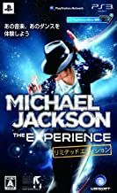 Michael Jackson The Experience [Limited Edition] (japan import)