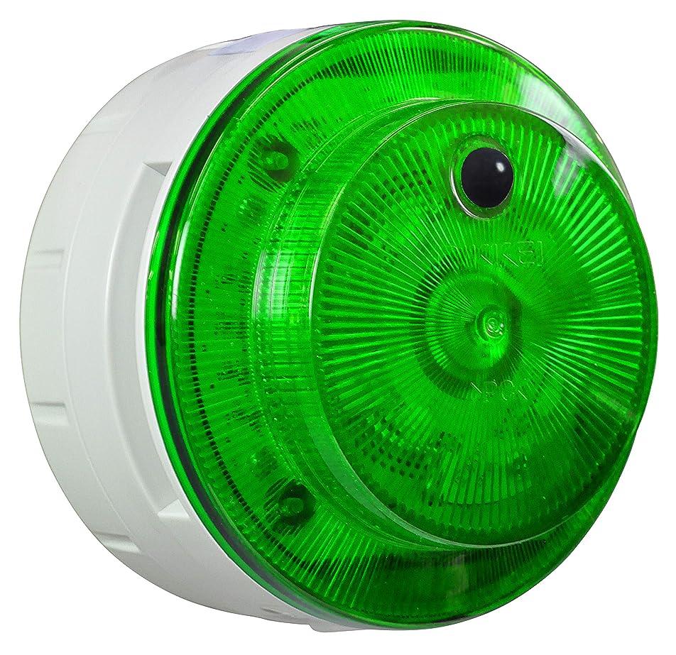 靴文芸並外れたニコUFO myubo 警報器 人感センサー搭載 LED 盗難侵入関係