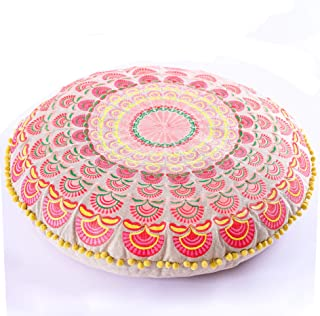 Mandala Life ART Bohemian Floor Cushion Cover –Red Luxury, Artisan Room Décor Pouf Case for Meditation, Yoga, and Boho Chic Seating Area Floor Pillow – Accent Your Living Room, Bedroom, More