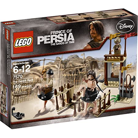 LEGO Ostrich Raider Minifigure NEW!!!!!