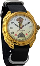 Vostok Komandirskie 2414 219943NB Russian Military Tank Mechanical Watch