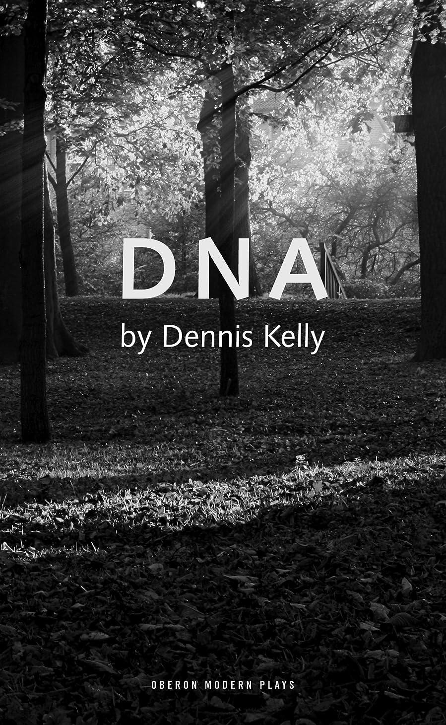 ライオンぺディカブ午後DNA (Oberon Modern Plays) (English Edition)