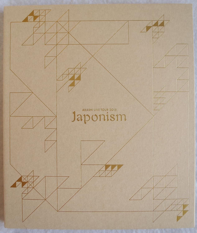 Storm ARASHI LIVE TOUR 2015 Japonism goods pamphlet