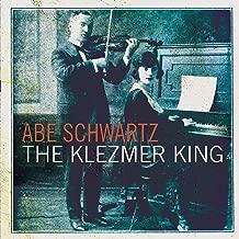 Dovid'l Bazetzt Die Kalleh (Little David Seats The Bride) (Album Version)