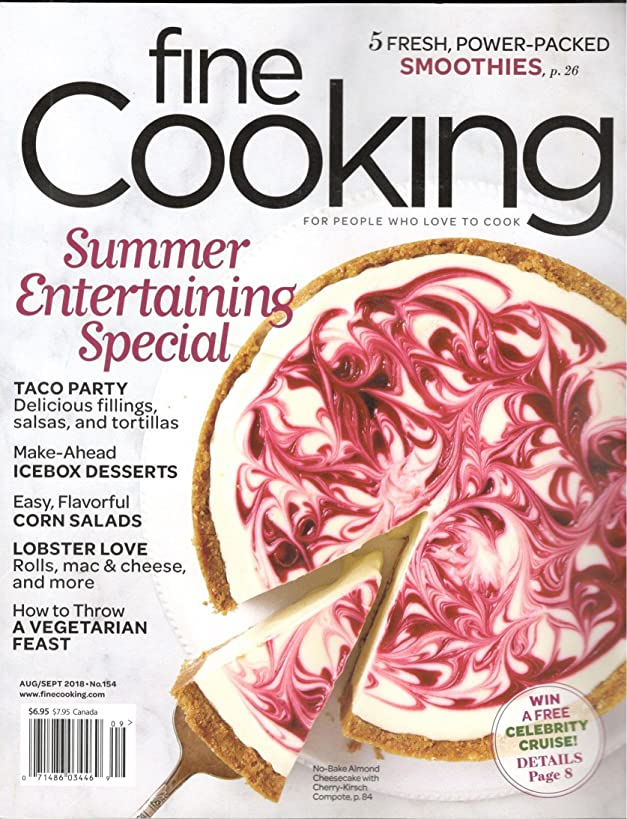 Fine Cooking Magazine (August/September, 2018) Summer Entertaining Special