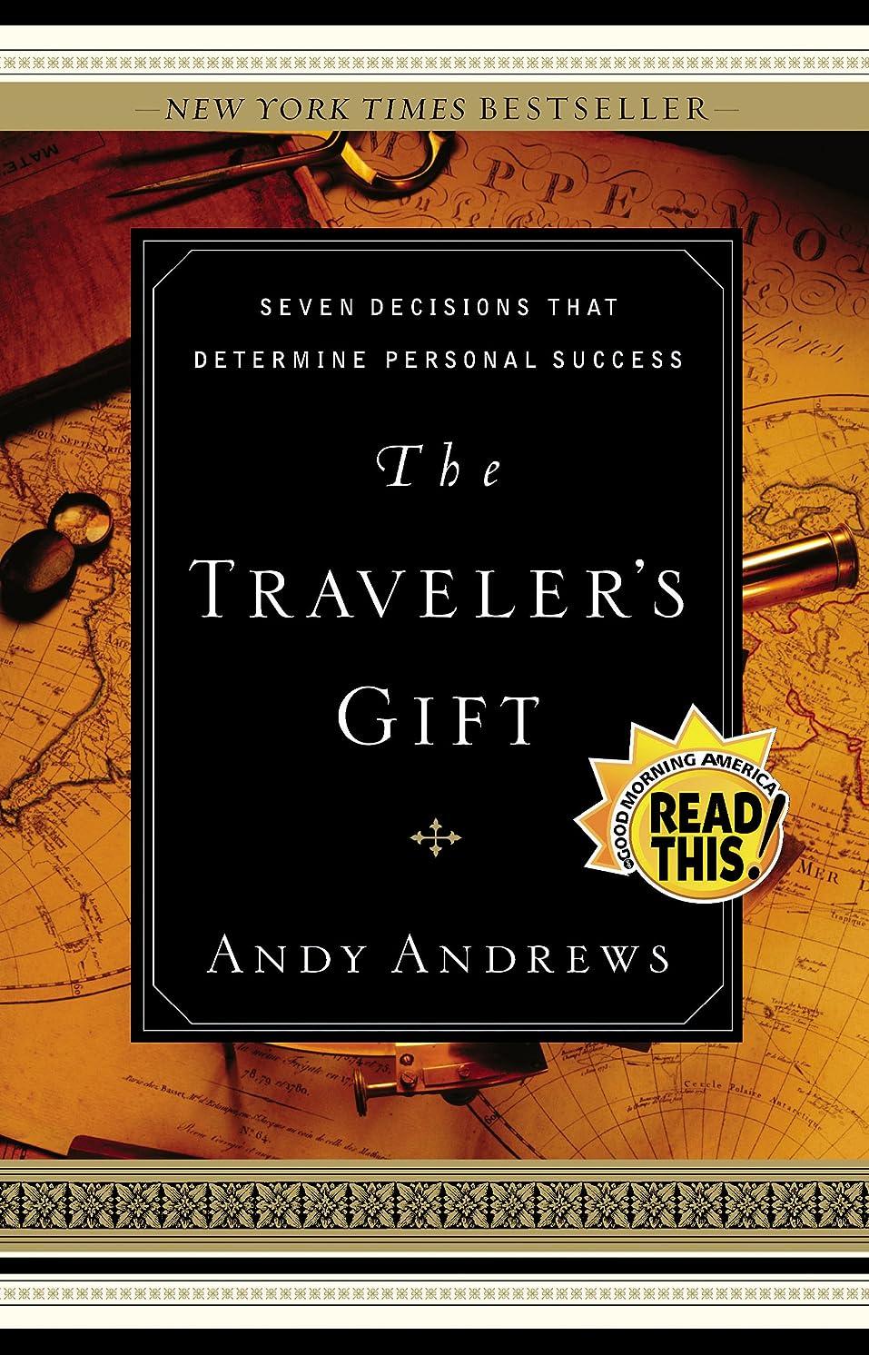 禁輸指標無限The Traveler's Gift: Seven Decisions that Determine Personal Success (English Edition)