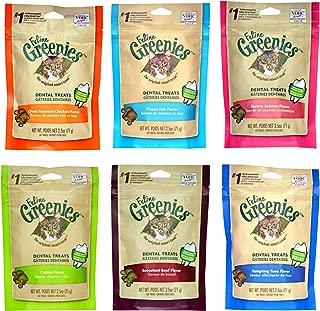 Greenies Feline Grenies Dental Cat Treat Variety Bundle. Five Flavors, 2.5oz Each Bag