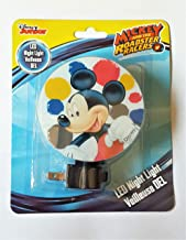 Disney Junior LED Night Light Veilleuse DEL / Disney Mickey and the Roadster Racers LED Night Light - New 2017