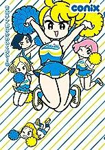 表紙: 青高チア部はかわいくない! 1 (ビームコミックス) | conix