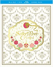 Sailor Moon Crystal Set 2 Limited (BD)