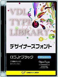 VDL TYPE LIBRARY デザイナーズフォント OpenType (Standard) Windows ロゴJrブラック