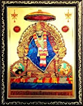 ADA Handicraft Lord Goddess God Sai Baba Photo for Pooja/Hindu Bhagwan Devi Devta Photo/Photo Frames