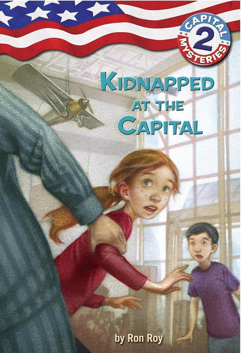定規ガラスコンテンツCapital Mysteries #2: Kidnapped at the Capital (English Edition)