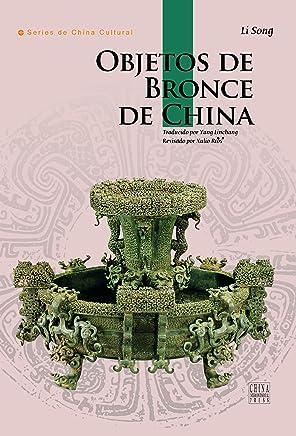 中国青铜器(人文中国书系)(西文版) (Spanish Edition)