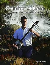 Best shamisen for beginners Reviews