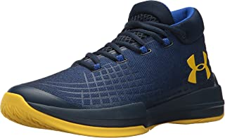 detailed pictures 47a26 c8eeb Under Armour Mens Nxt Basketball Shoe