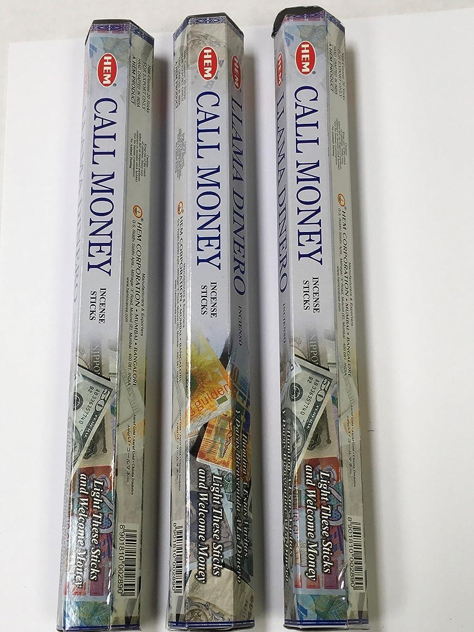 コイルできる観察するコールMoney 3ボックスof 20?= 60裾Incense SticksバルクFragrance ~インド