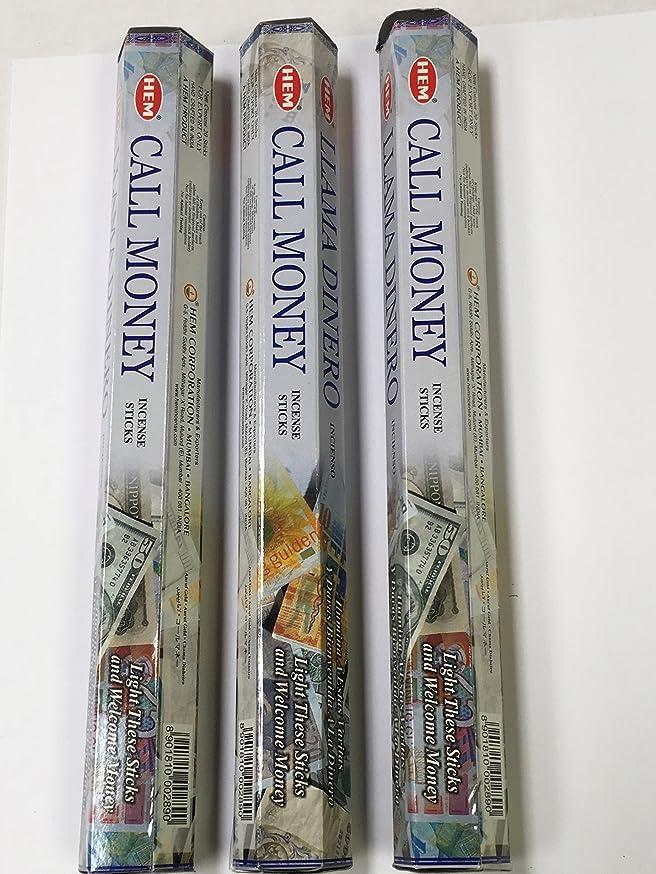 奇妙なウォルターカニンガム庭園コールMoney 3ボックスof 20?= 60裾Incense SticksバルクFragrance ~インド
